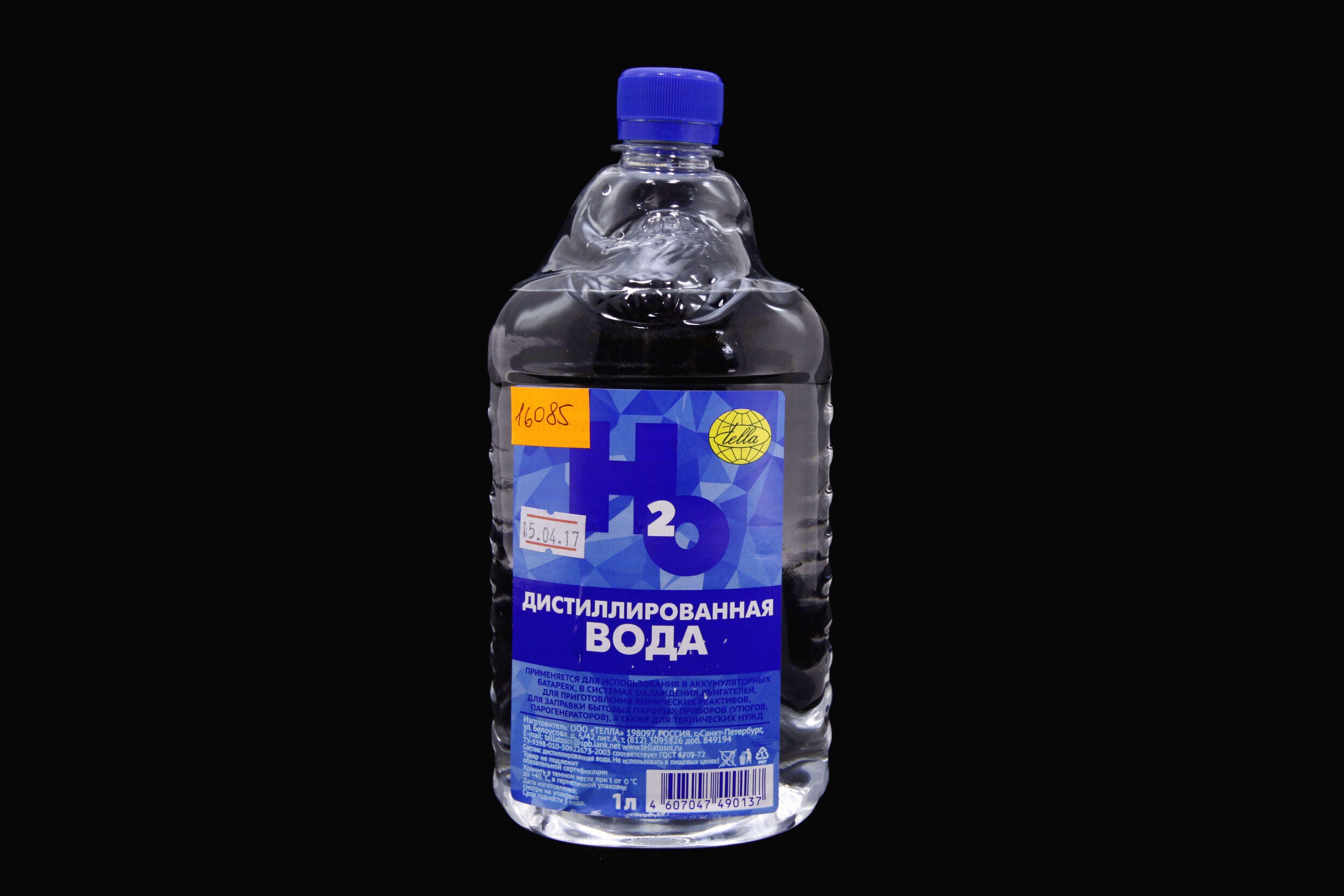 Телла 4607047490137  - Вода дистилированная 1,0л.
