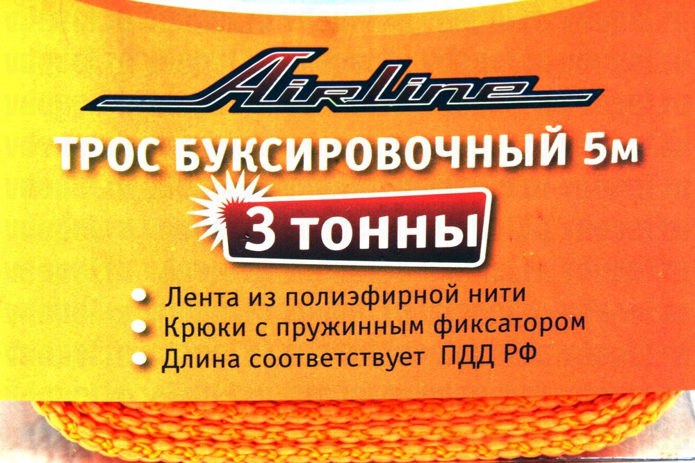 AIRLINE ATRP3  - Трос буксировочный лента. 3 т., 5 м