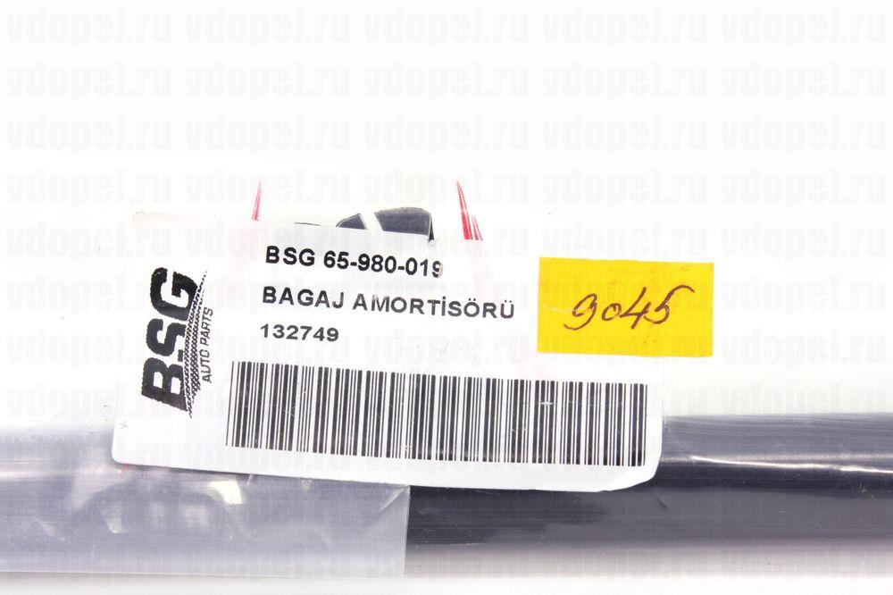 BASBUG BSG65980019  - Амортизатор задней двери Зафира В 53см. BASBUG. Турция.
