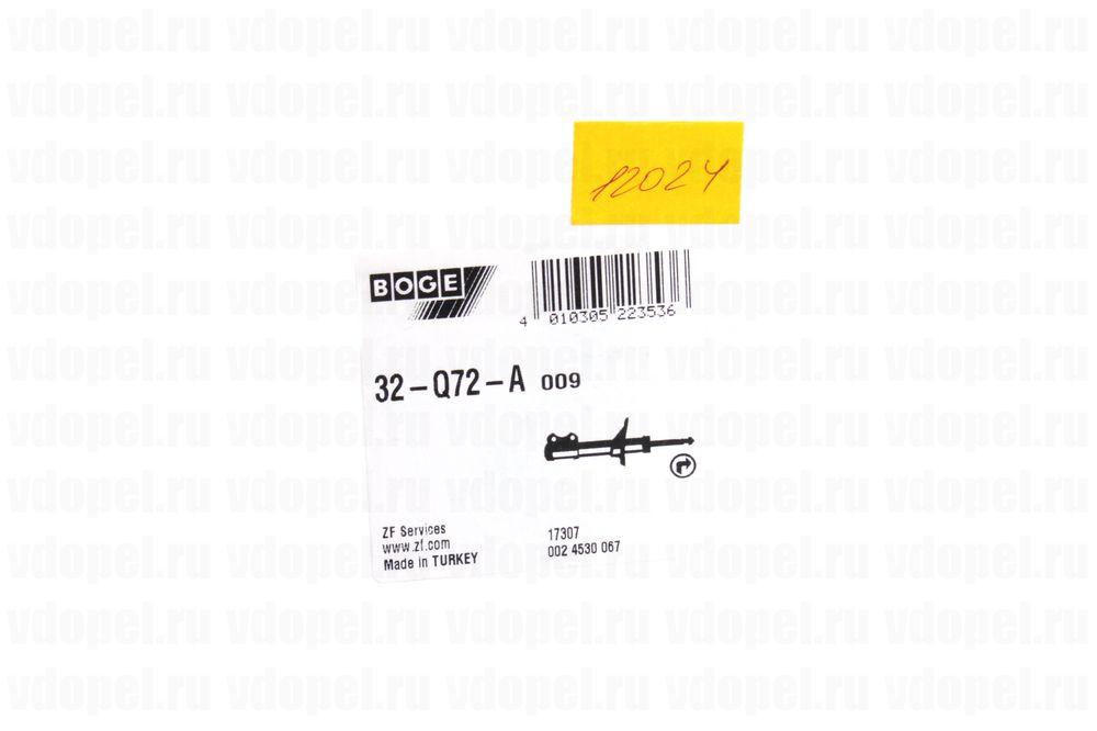 BOGE 32Q72A  - Амортизатор передний Зафира B Bоge прав.