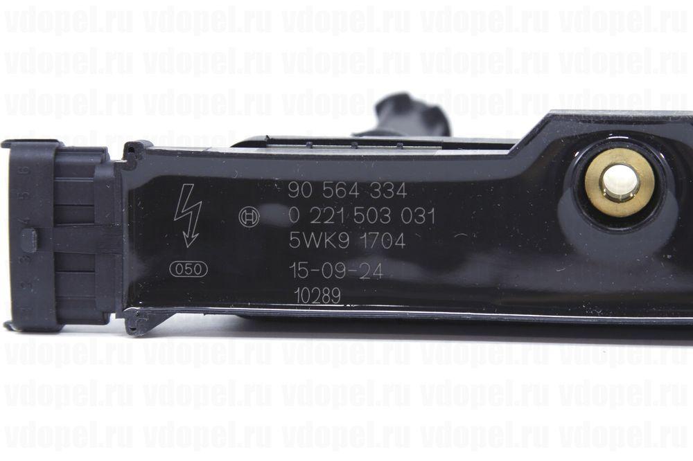 BOSCH 0221503031  - Катушка зажигания.2.2XE Омега В.