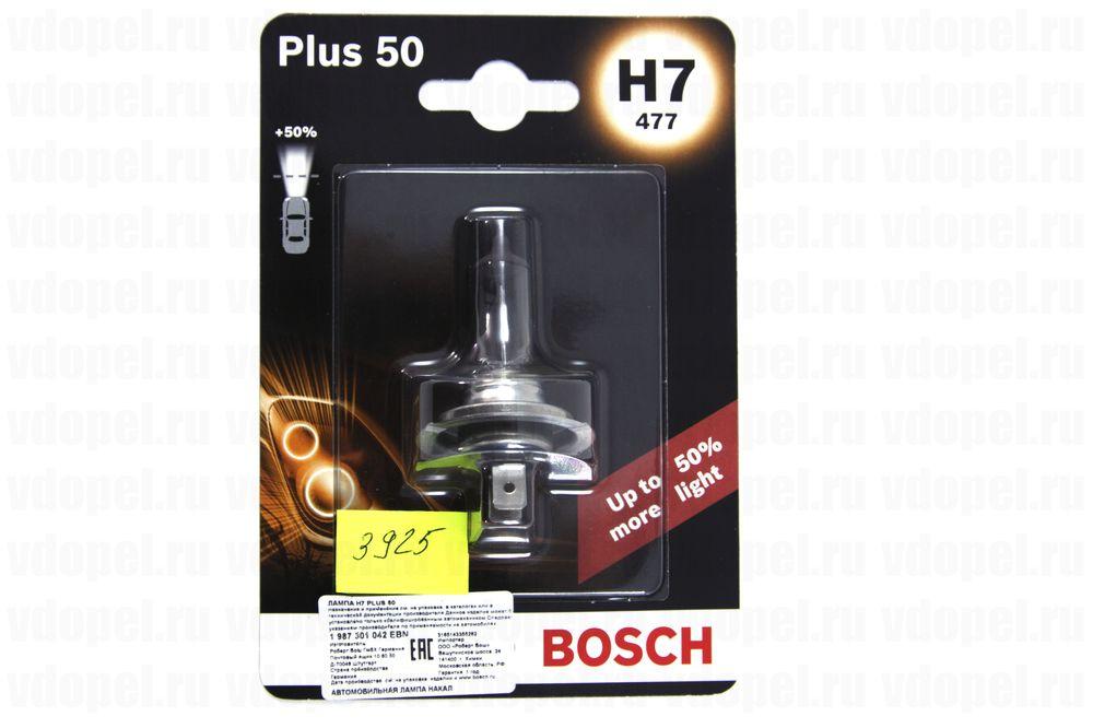 BOSCH 1987301042  - Лампа фары. 55W H7 Megalight на 50% ярче