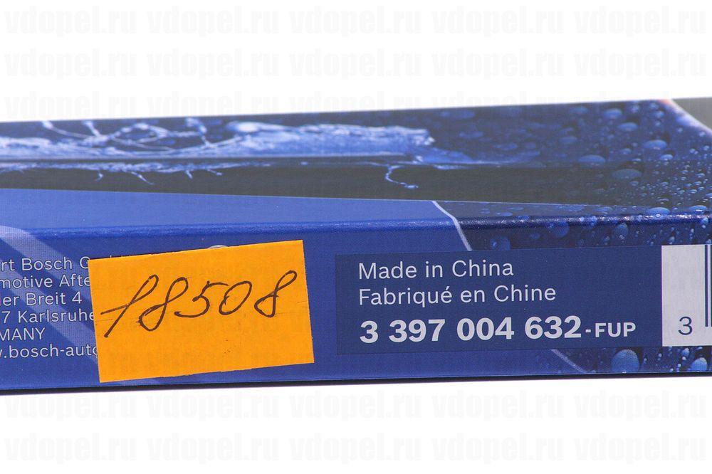 BOSCH 3397004632  - Щётка стеклоочестителя задняя. (40см) Астра G, Вектра С, Зафира, Мерива, Корса С.