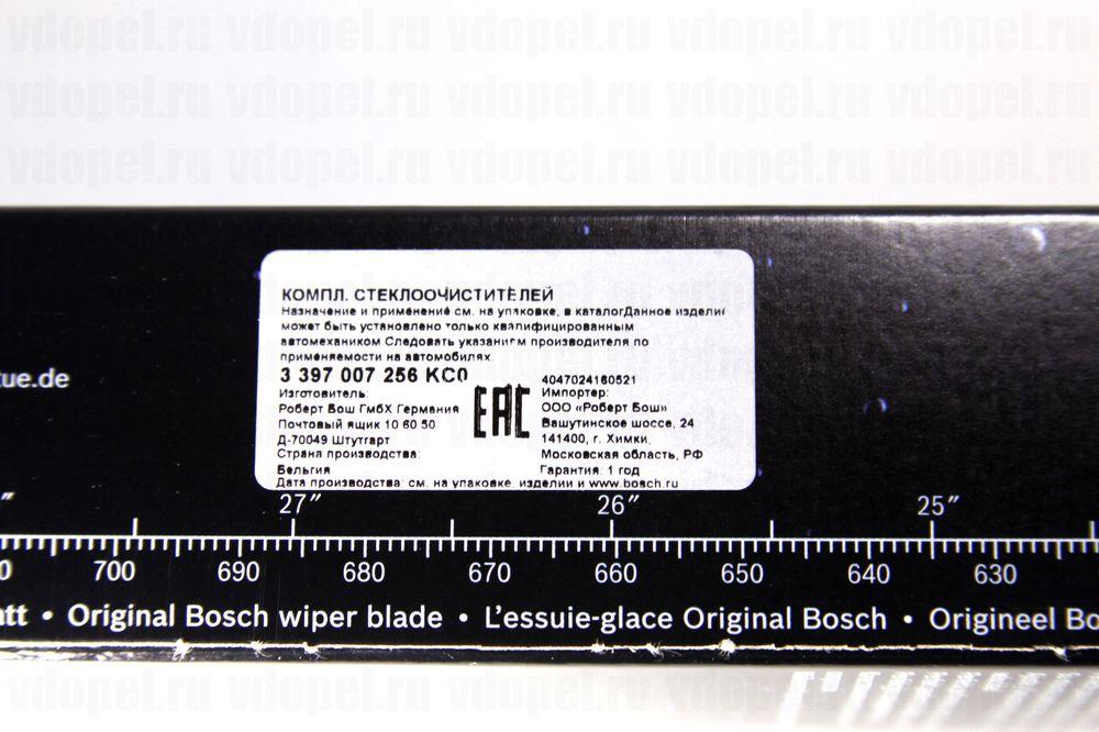 BOSCH 3397007256  - Щётка стеклоочистителя. Зафира B (комплект 2шт.) (700мм+550мм)