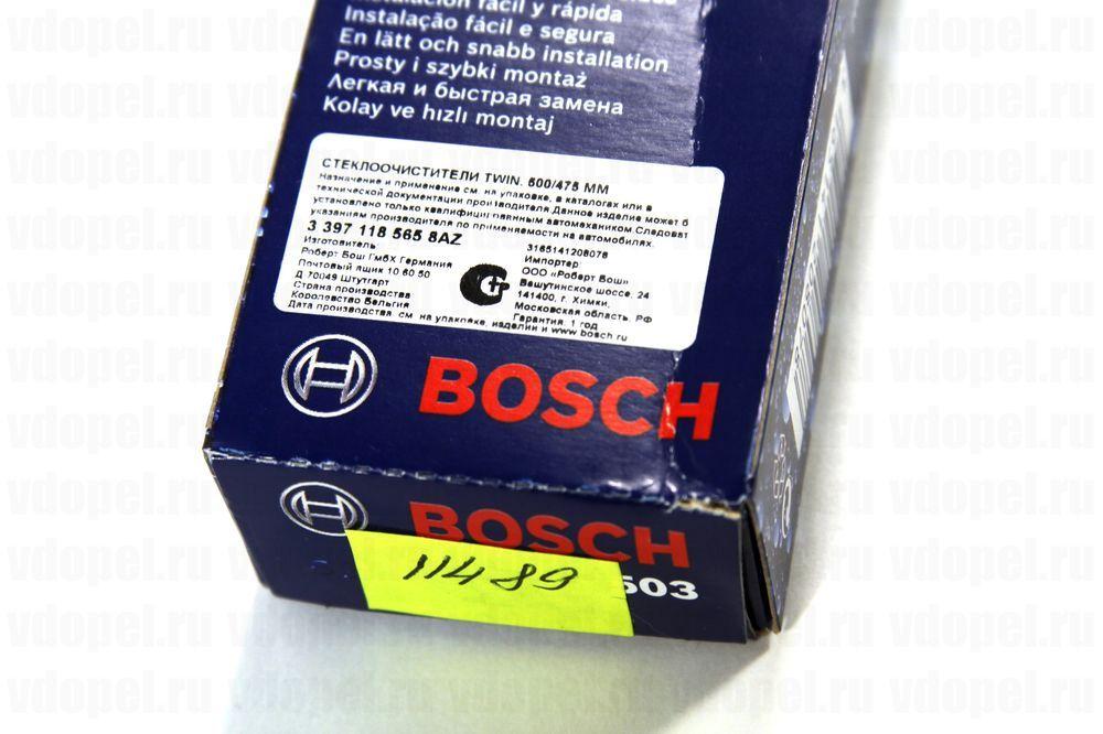 BOSCH 3397118565  - Щётка стеклоочистителя. Астра G (комплект 2шт.)