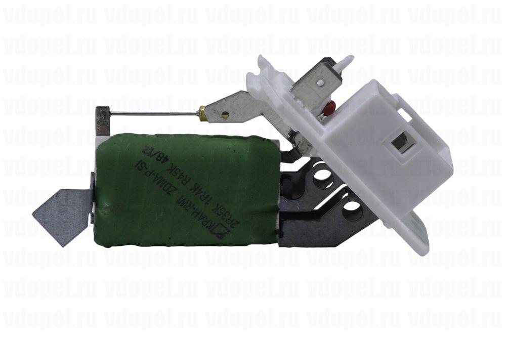 DELLO 011018450791A  - Резистор печки Астра, Калибра, Вектра R- под конд. Behr