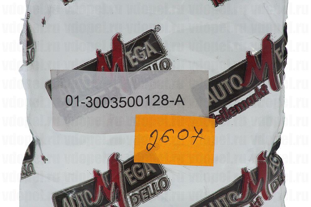 DELLO 013003500128A  - Втулка стабилизатора.Астра.Вектра.Кал.  20мм.