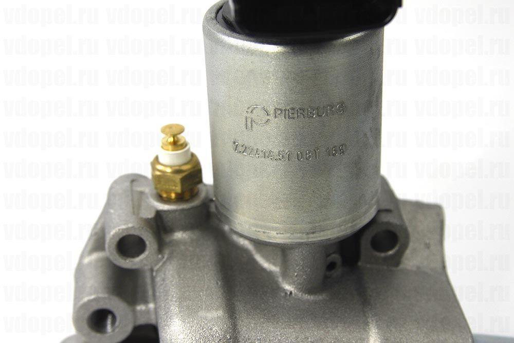 DELLO 140026420  - Клапан рециркуляции вых. газов. X12XE PIERBURG