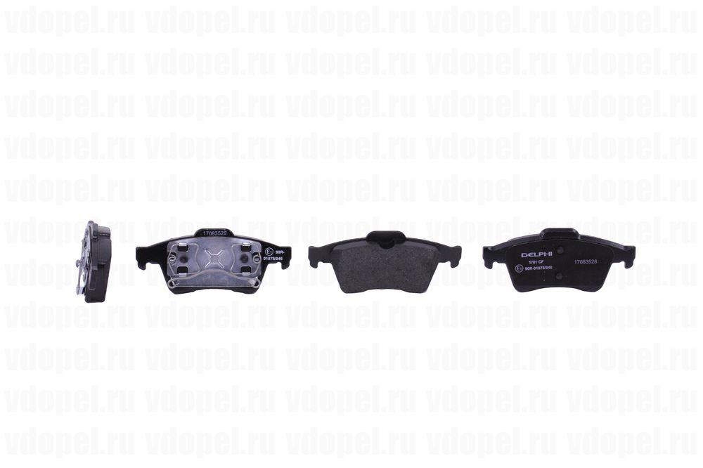 DELPHI LP1701  - Колодки задние дисковые Вектра С