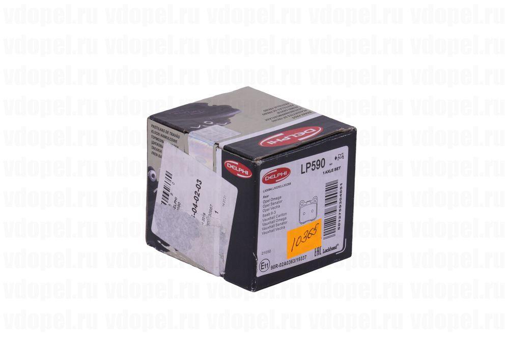 DELPHI LP590  - Колодки задние дисковые Вектра В.Омега А