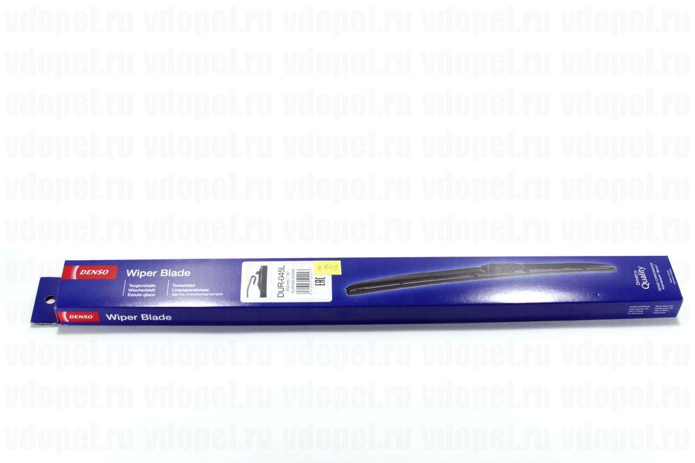DENSO DUR045L  - Щётка стеклоочистителя. Инсигния, Cruze (1шт.) гибридная 450мм.