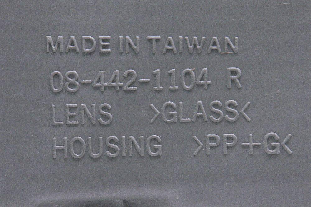 DEPO 4421104RLDE  - Фара Омега А (тайвань) прав. мех.