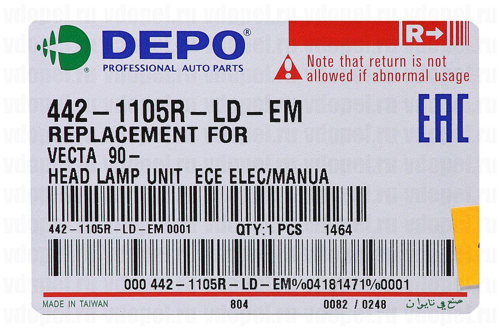 DEPO 4421105RLDEM  - Фара Вектра 88-92 мех/электр. прав.