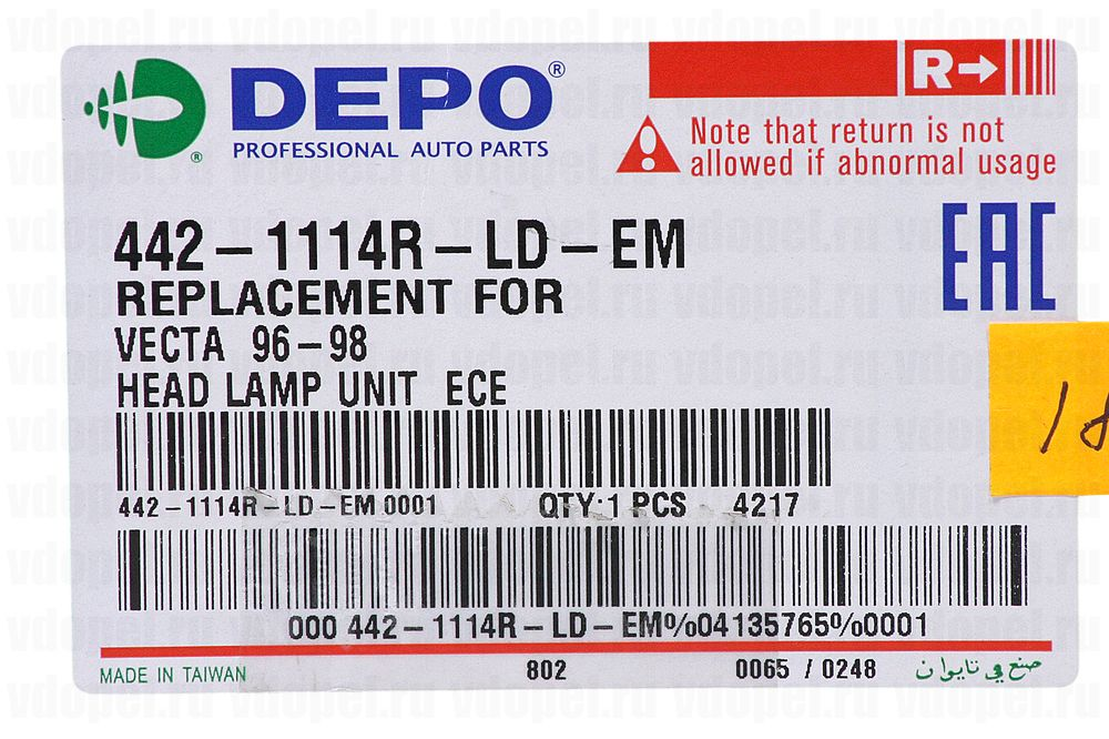 DEPO 4421114RLDEM  - Фара Вектра B -W. CARELLO-type прав.