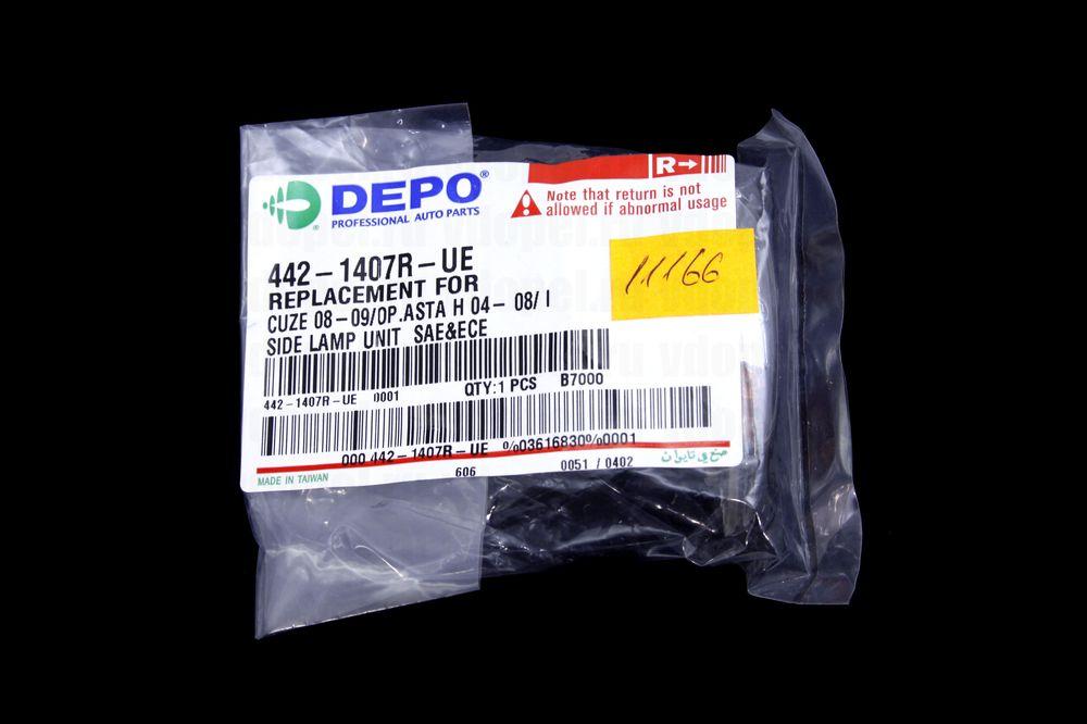 DEPO 4421407RUE  - Повторитель поворота боковой. Астра HJ, Зафира В, Корса D, Инсигния прав. Chevrolet