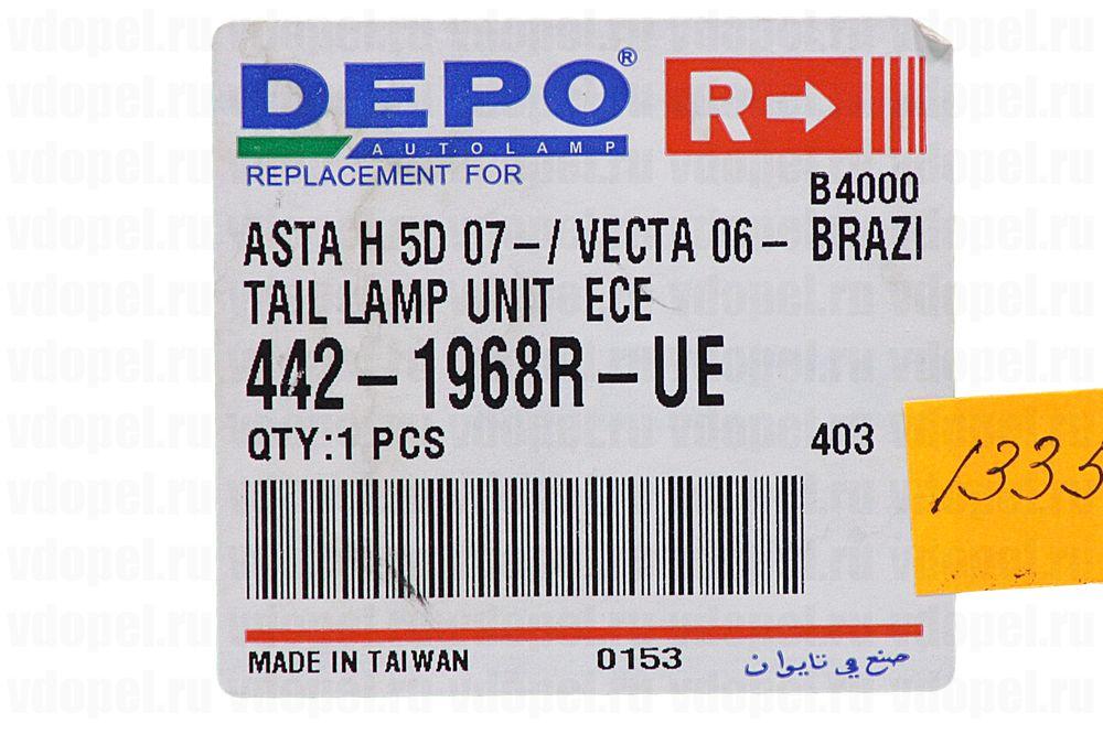 DEPO 4421968RUE  - Фонарь задний Астра H 5дв. х/б 2007- DEPO прав.