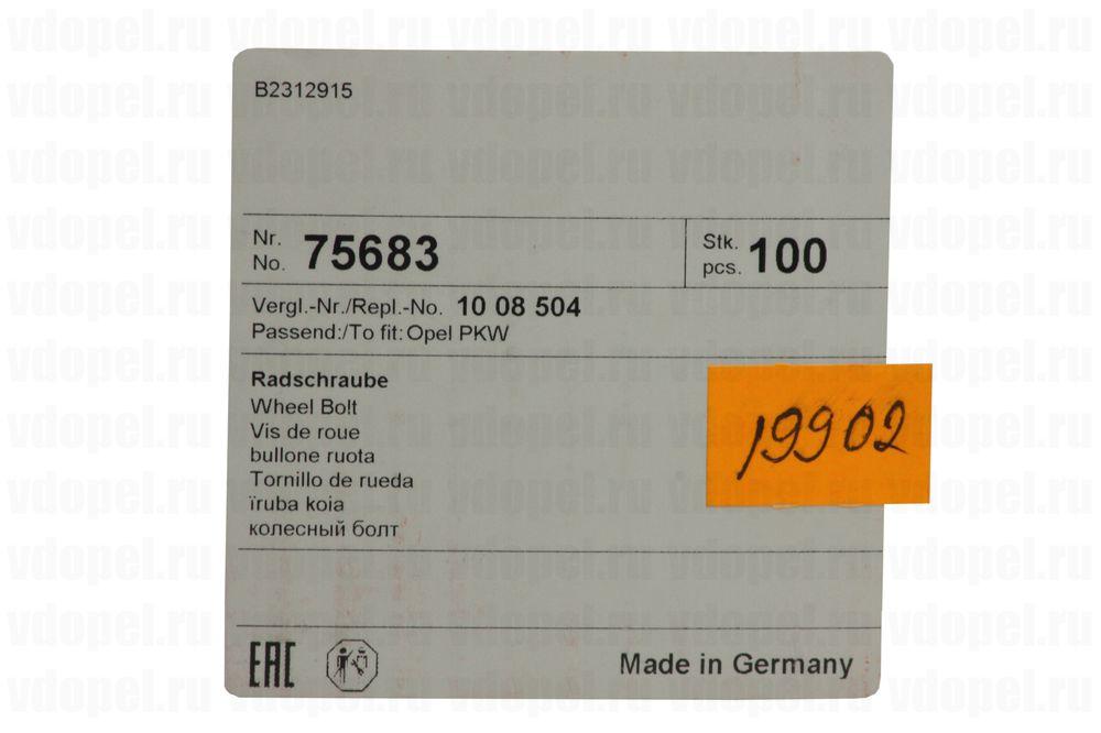 FEBI 75683  - Болт крепления колеса. М12 под ключ на 17