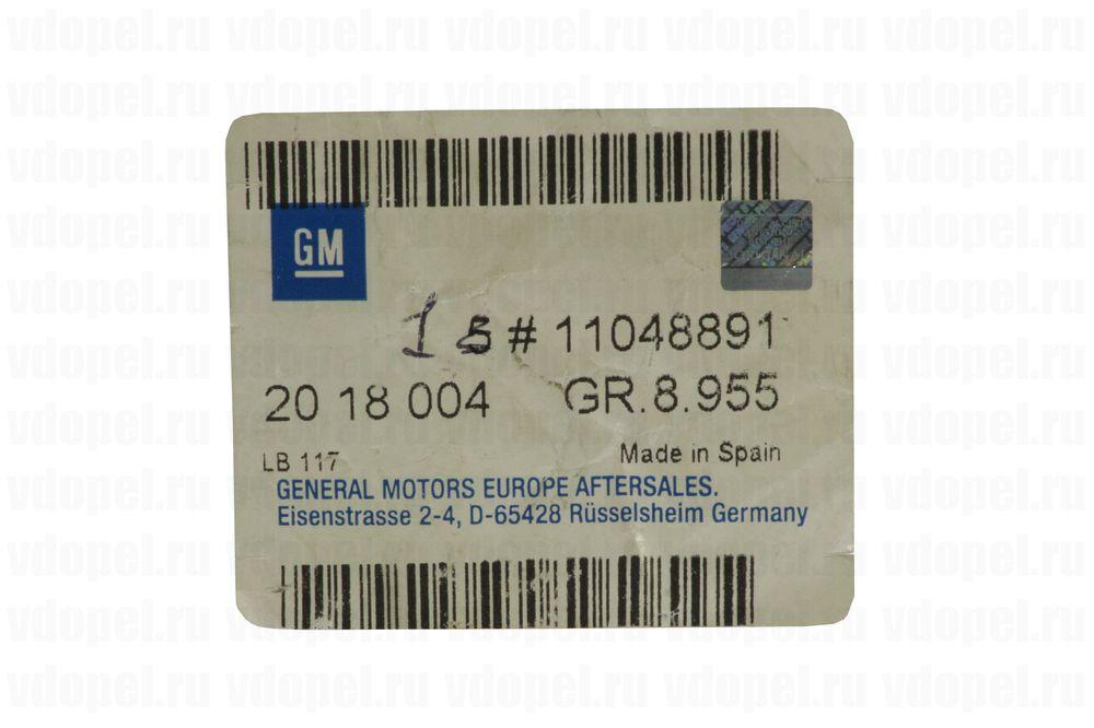 GM 11048891  - Болт М8x68