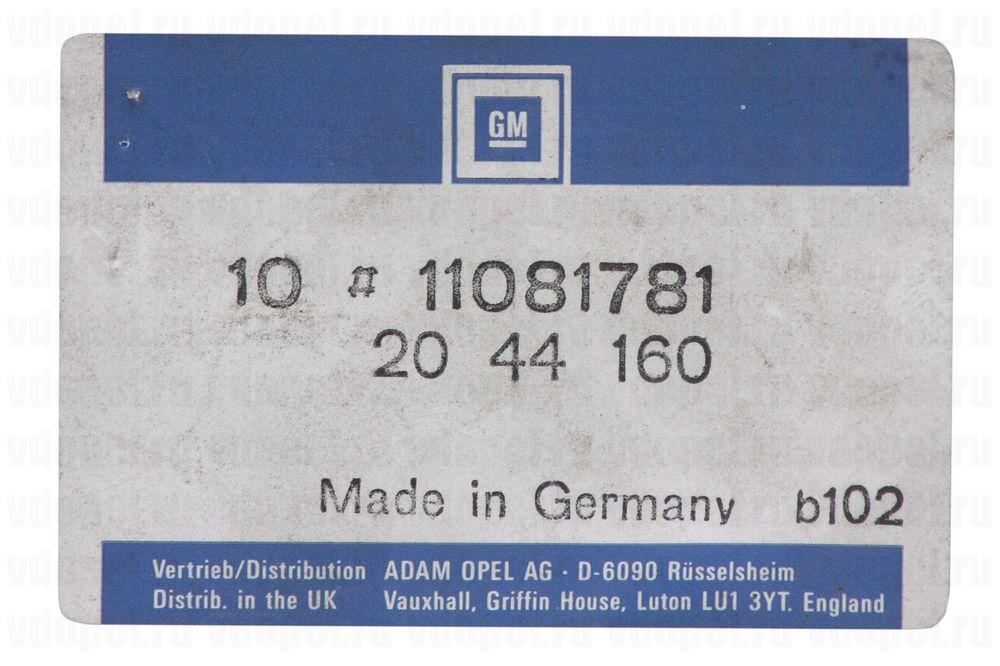 GM 11081781  - Болт крепления тормозного барабана. М6х12 Аскона, Корса А, Кадет Daewoo