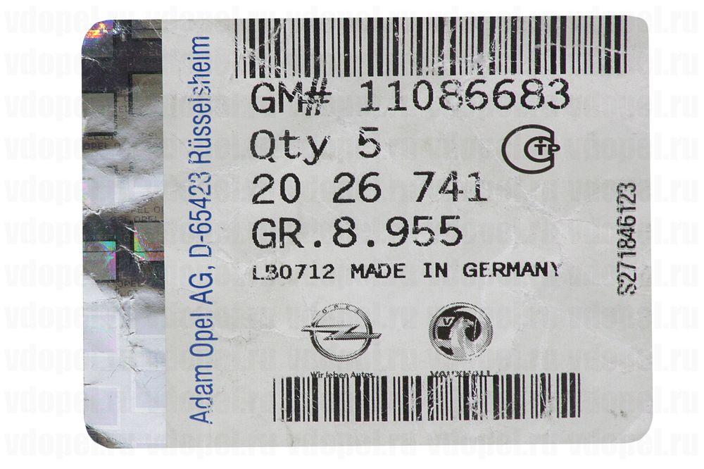 GM 11086683  - Болт М10x63