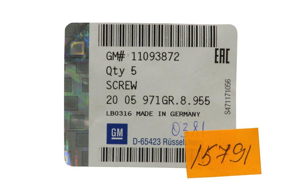 GM 11093872  - Болт М6x18