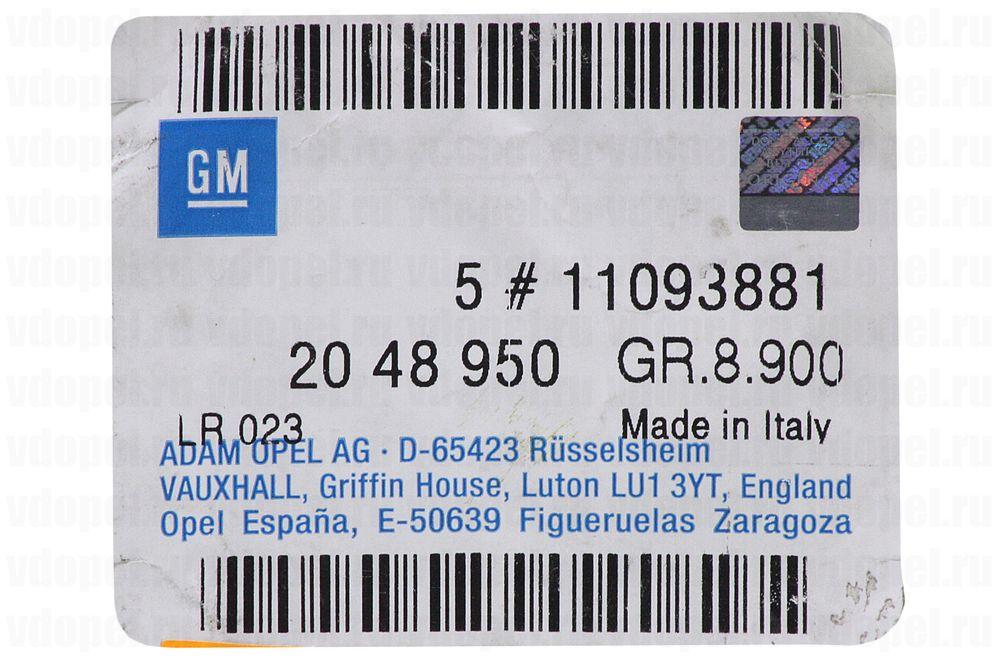 GM 11093881  - Болт М6x12 TORX наружный с пресс шайбой 9,7 мм.
