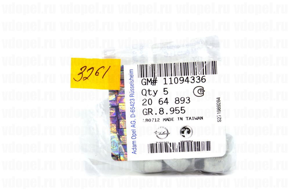 GM 11094336  - Гайка M10