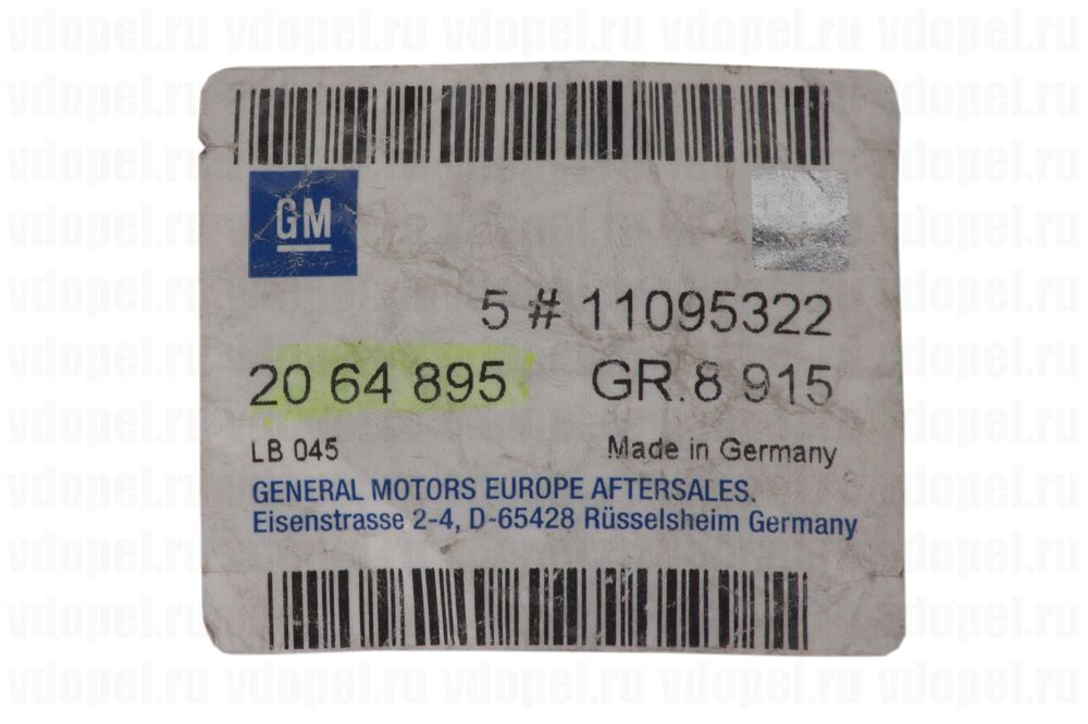 GM 11095322  - Гайка M8
