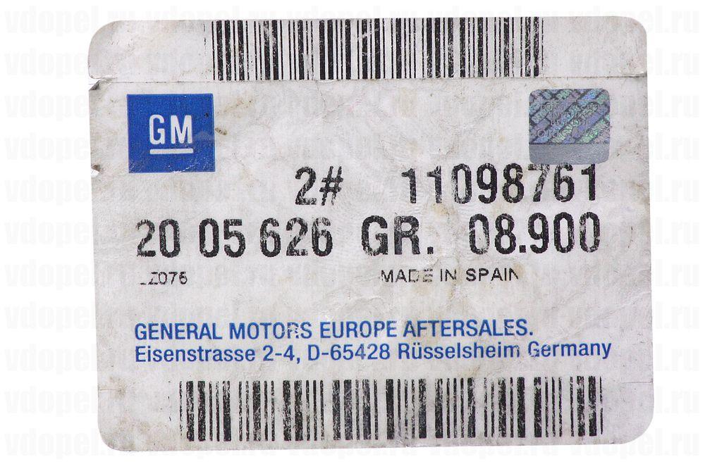 GM 11098761  - Болт М6x30