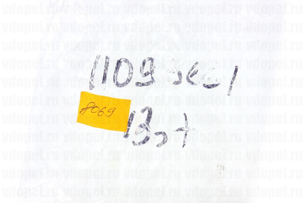 GM 11099661  - Болт М12x1,75x65