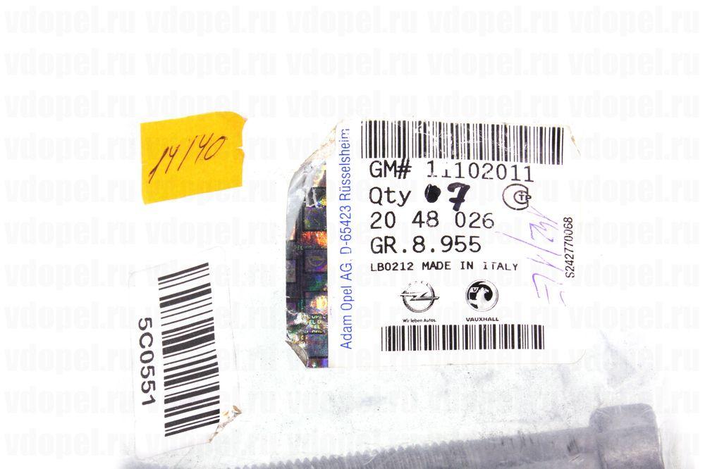 GM 11102011  - Болт М12x110 кронштейна подушки дв-ля.