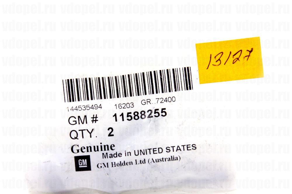 GM 11588255  - Болт М8x45 натяжителя.