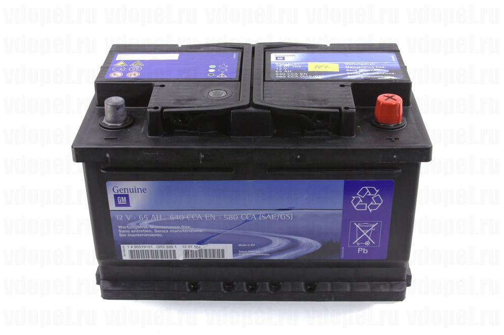 GM 1201104  - Аккумулятор 12V65Ah, 640 CCА EN, 580 CCA (SAE,GS)   278x175x175 1201212 (GM)95519151
