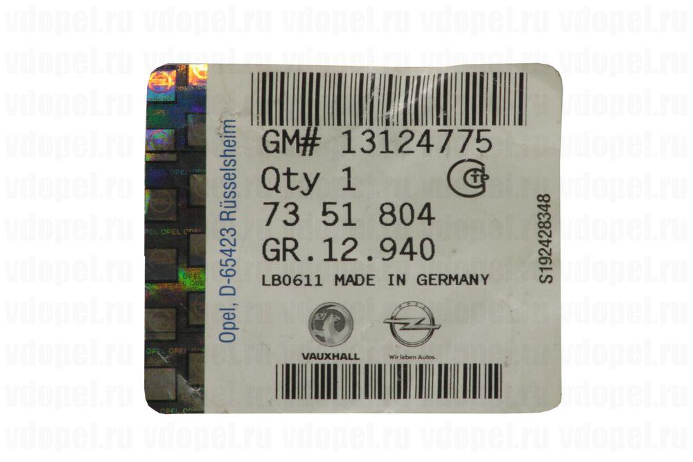 GM 13124775  - Клипса крепления молдингов крыши. Астра H, Зафира В.