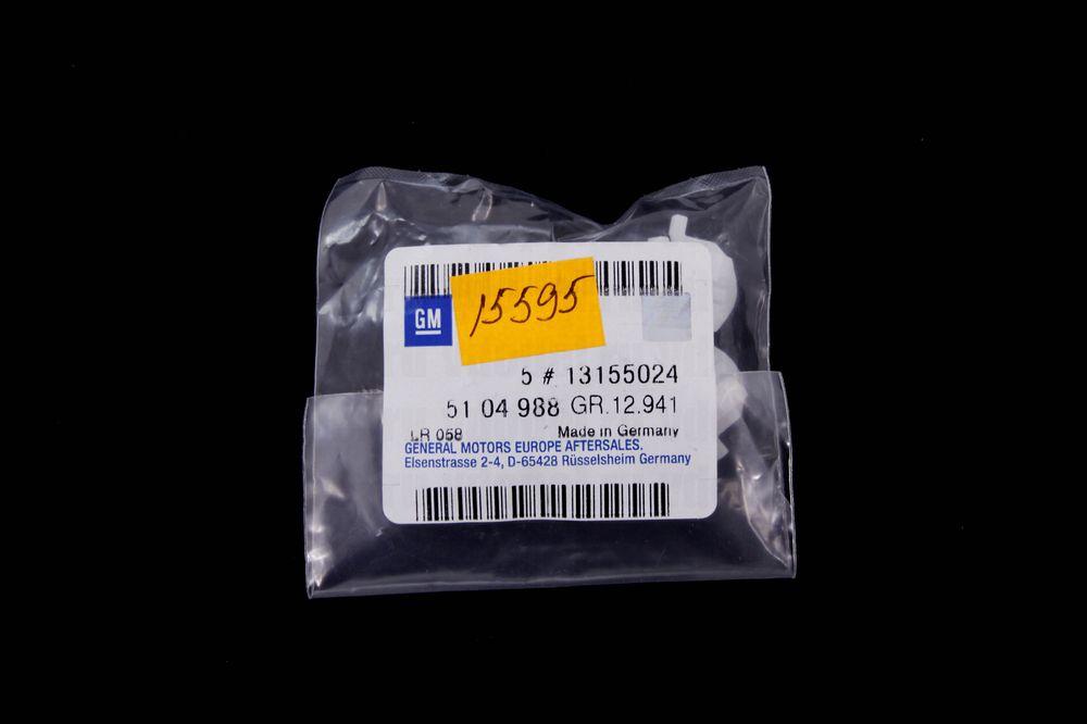GM 13155024  - Зажим водост. панели. Астра H, Зафира В.