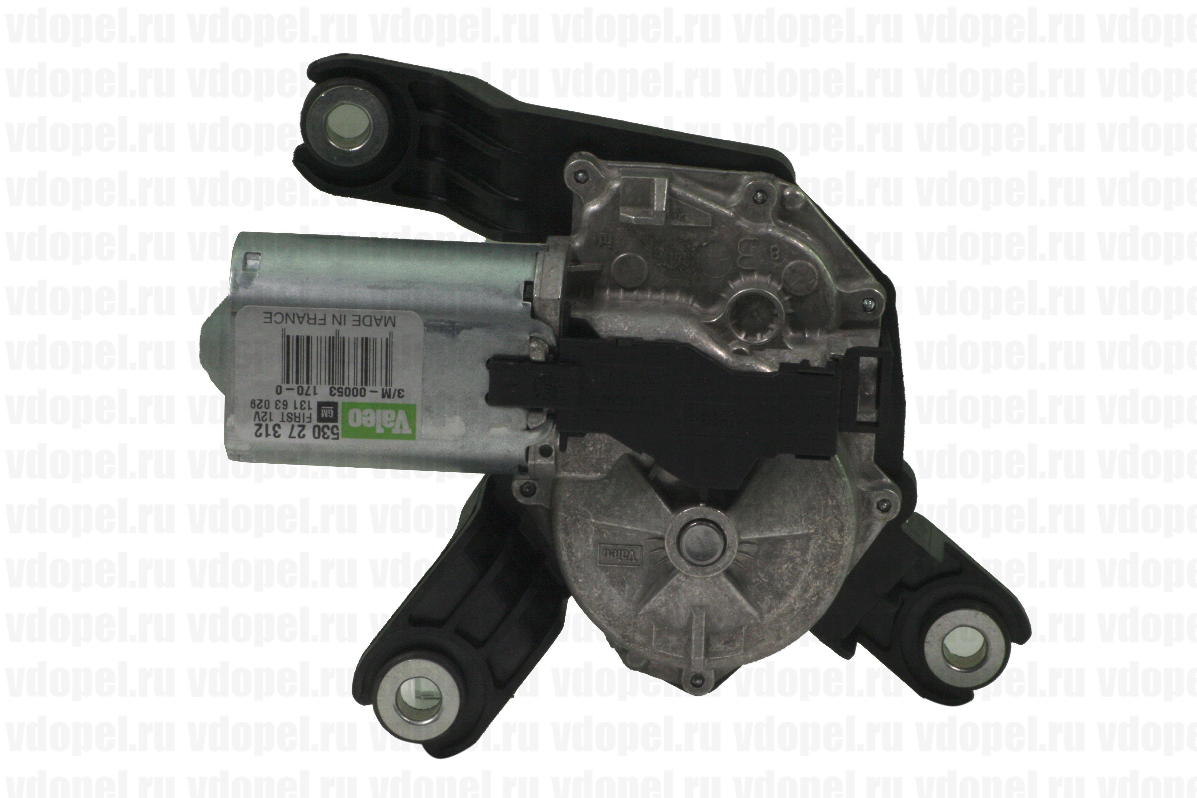 GM 13163029  - Мотор стеклоочистителя задний Корса D.
