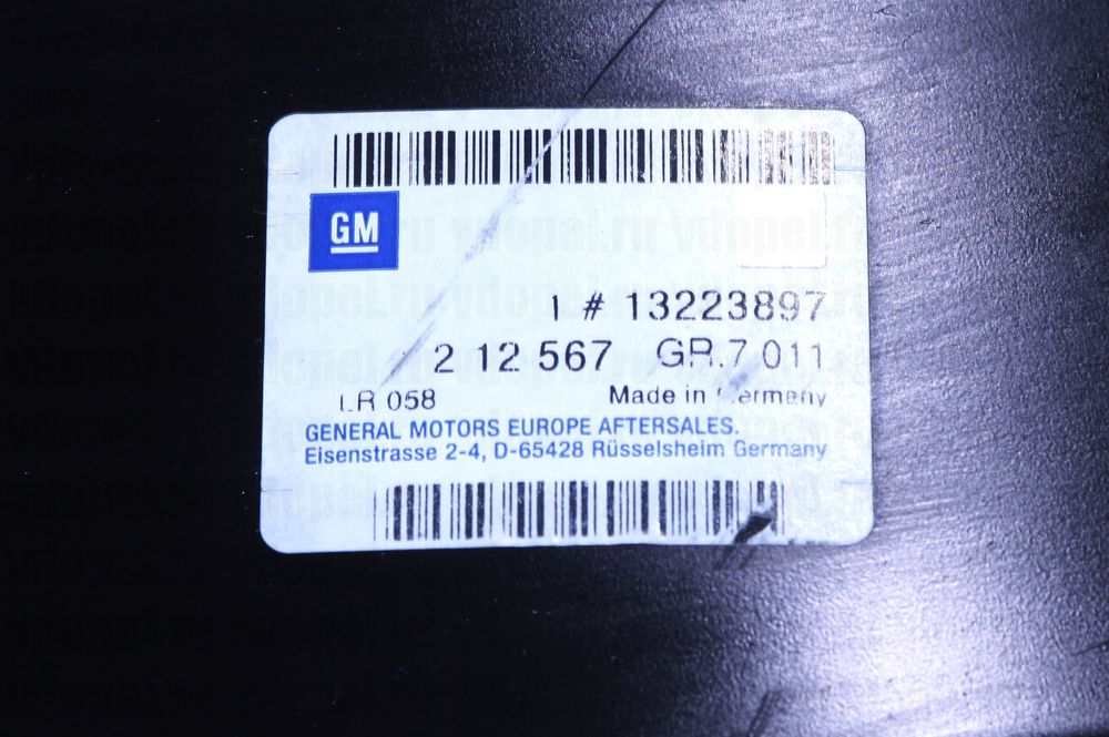 GM 13223897  - Защита картера Корса D.