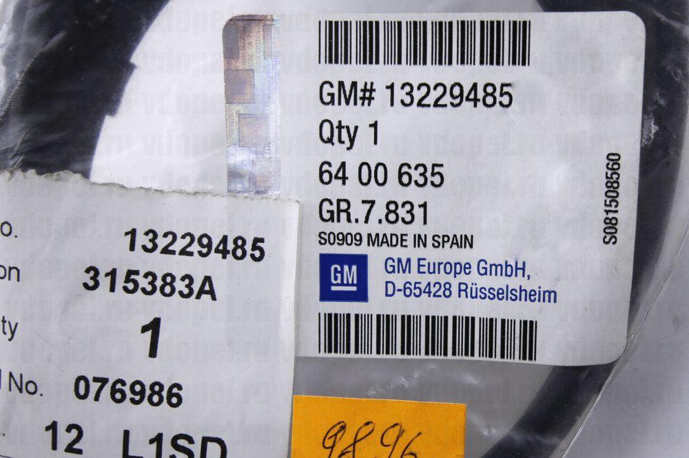 GM 13229485  - Вставка переднего бампера Корса D -11 (решетка) с п/т прав.