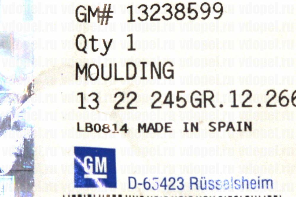 GM 13238599  - Профиль решетки радиатора Астра H (хром) нижний.