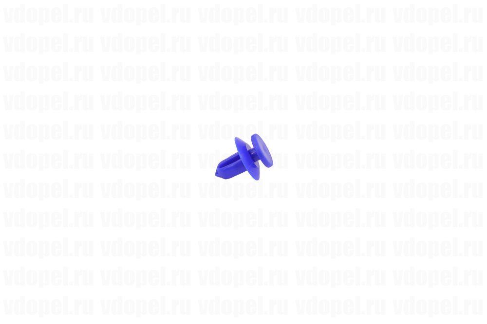 GM 13252118  - Клипса крепления отделки. Астра J, Зафира C, Инсигния, Мерива В. 12мм. (синяя)