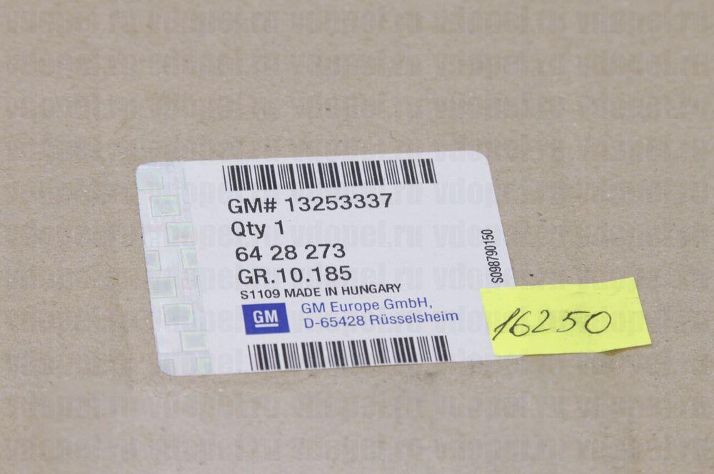 GM 13253337  - Зеркало Астра H 4/5 дв. (элект.) (-09г.) (корпус) прав. GM