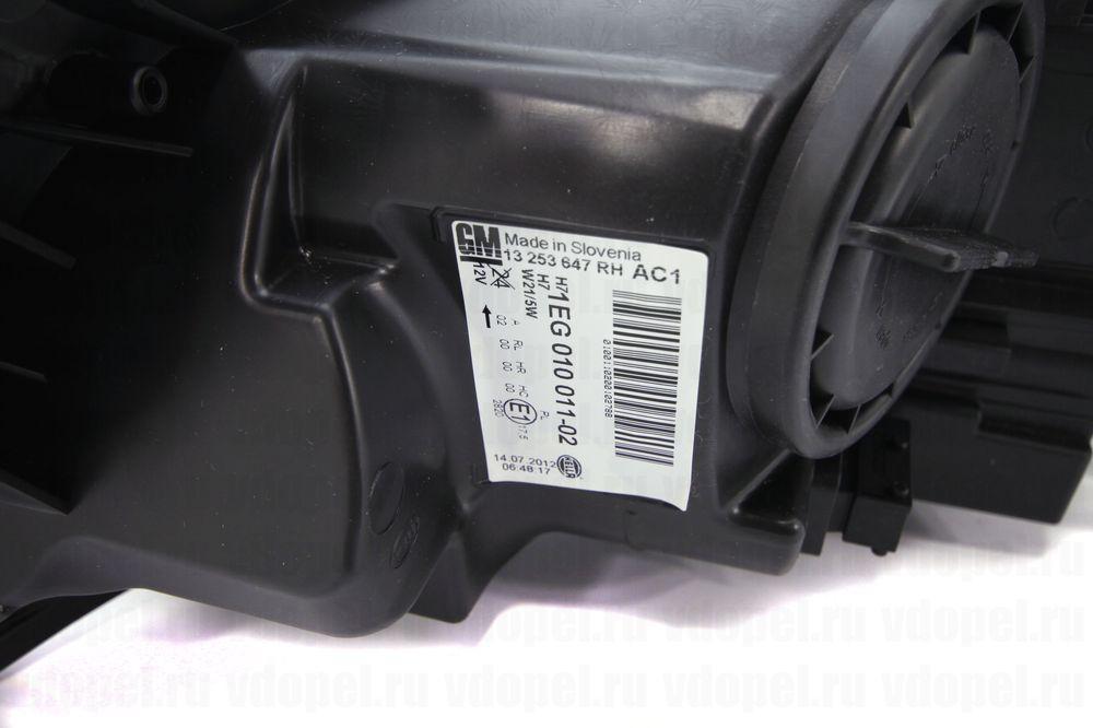 GM 13253647  - Фара Астра J 5дв., седан без ксенона GM прав. (хром)