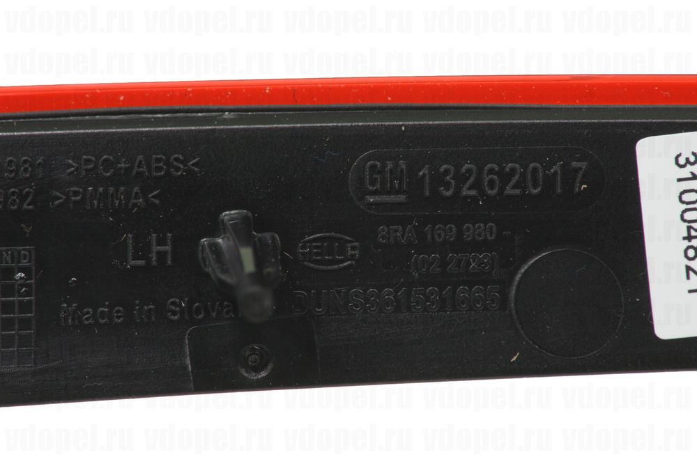 GM 13262017  - Отражатель зад. бампера Астра J 5дв. х/б лев.