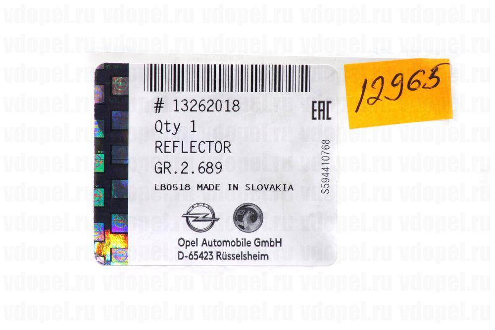 GM 13262018  - Отражатель зад. бампера Астра J 5дв.х/б прав.