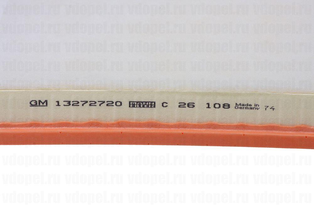 GM 13272720  - Фильтр воздушный ASTRA J 16-18XER GM