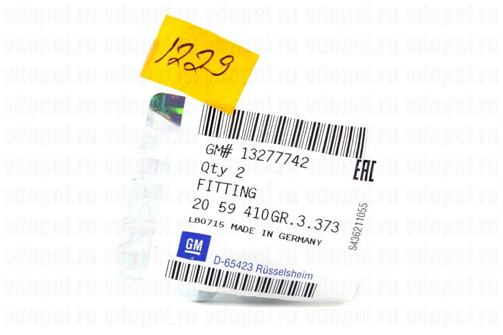 GM 13277742  - Винт полый М14х26