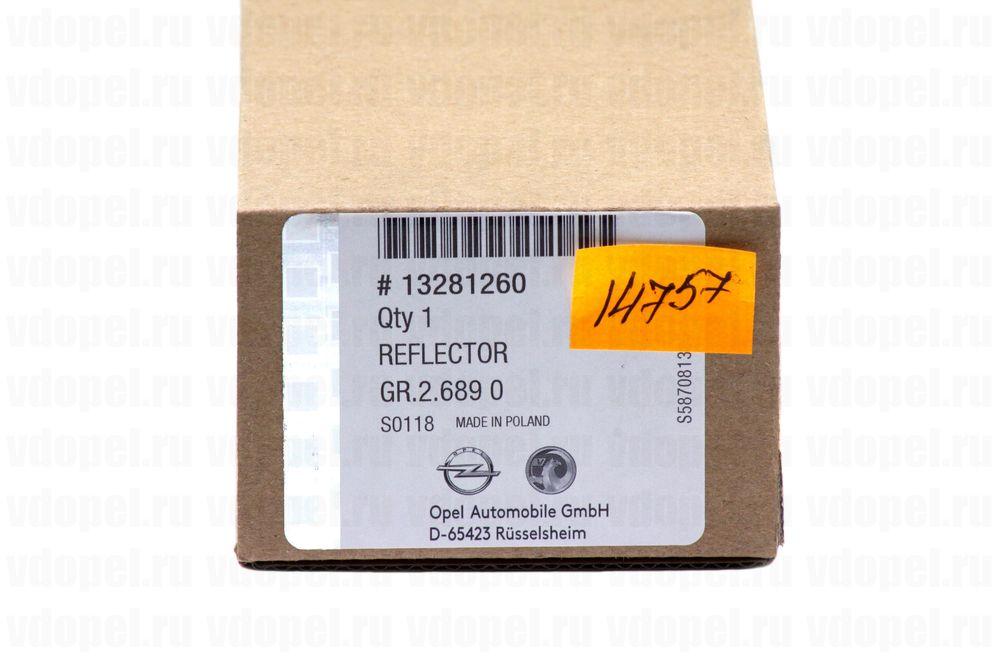 GM 13281260  - Отражатель зад. бампера Астра J 3дв. прав.