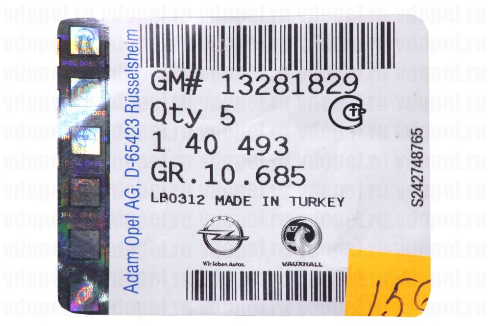 GM 13281829  - Клипса крепления молдинга. Астра J, Инсигния.