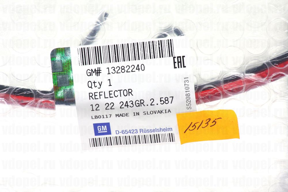 GM 13282240  - Отражатель заднего бампера Астра J универсал прав.