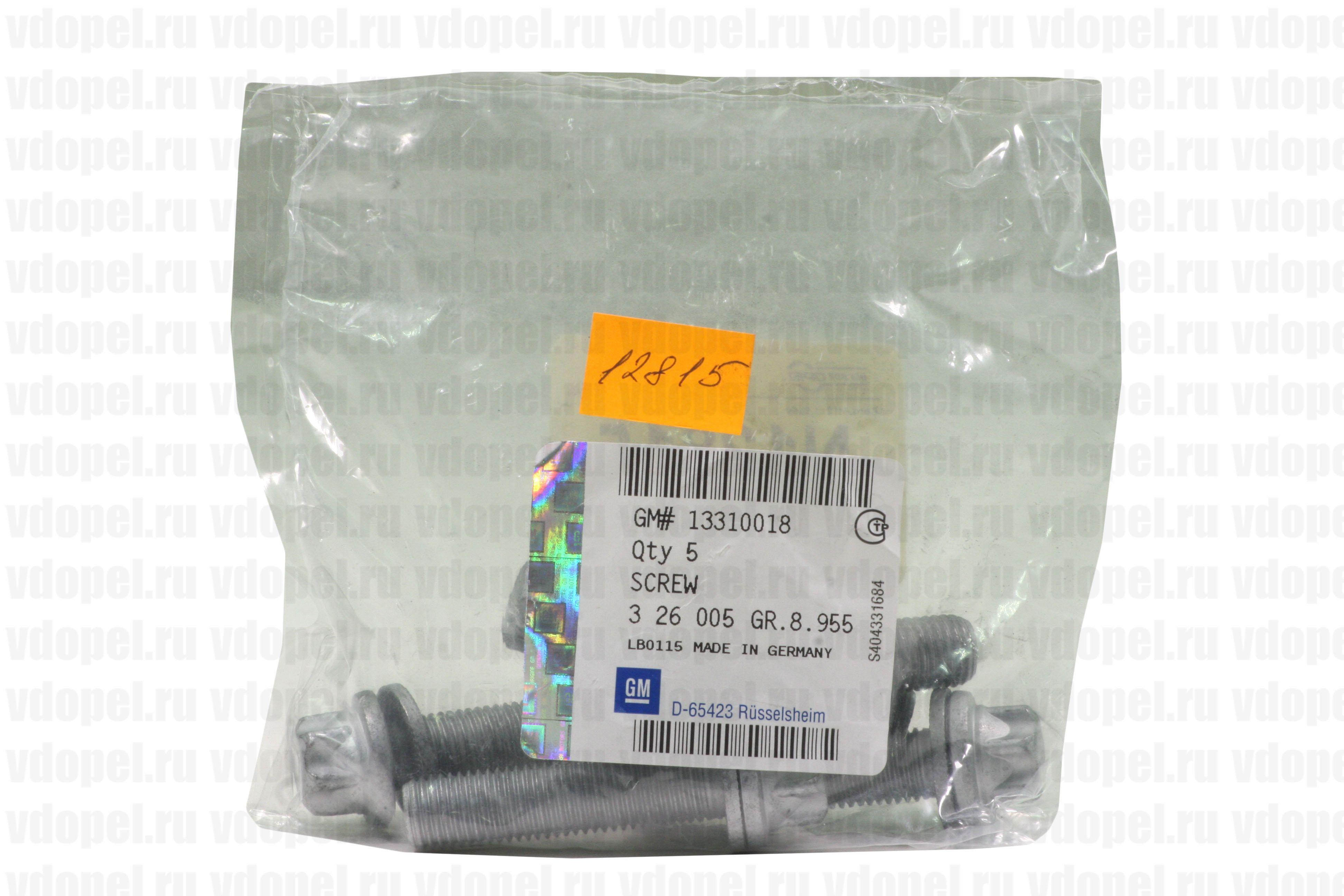 GM 13310018  - Болт М12x1,5x50